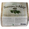 Savon d'Alep 20% d'huile de baies de Laurier 200gr – Direct Nature