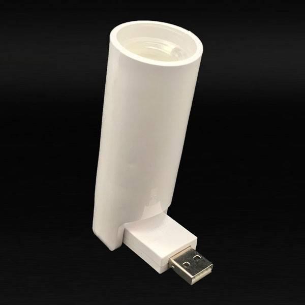Diffuseur USB Bulia - ultra nébulisation - 60 m² - Vue 6